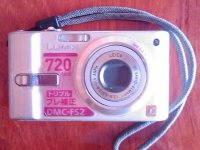 Panasonic_Digital_Camera
