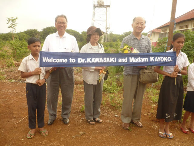 Welcome_to_Dr._Kawasaki_and_Madam_Kayoko